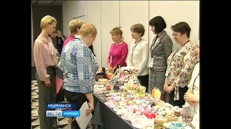 4-я международная конференция «Развитие женского предпринимательства и социальных технологий в Арктике».