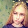 Diana Ushakova