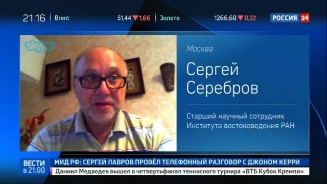 Новости на «Россия 24» • Удар по Сирии извинений от Бельгии не дождутся