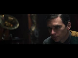 [Arasi Project] Волан-де-Морт: Корни наследника   Voldemort: Origins of the Heir 2018