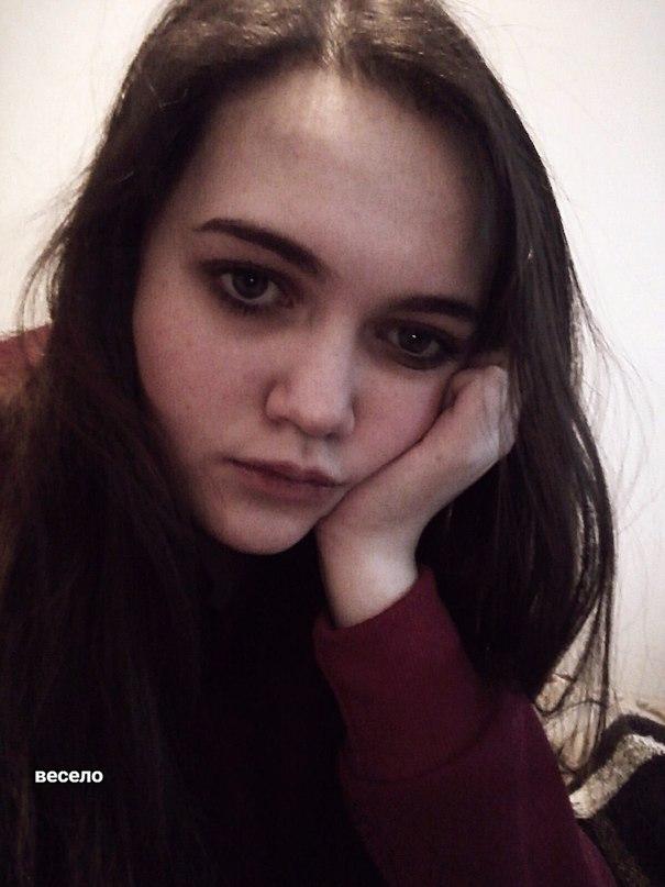 Аня Новикова |