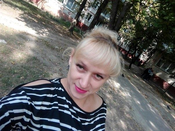 Фото №456239049 со страницы Виктории Шакиной