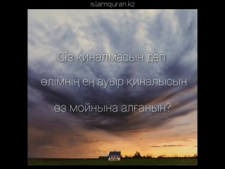 Мұхаммед пайғамбар (Алланың игілігі мен сəлемі болсын)❤
