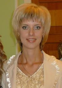 Олеся Афонина