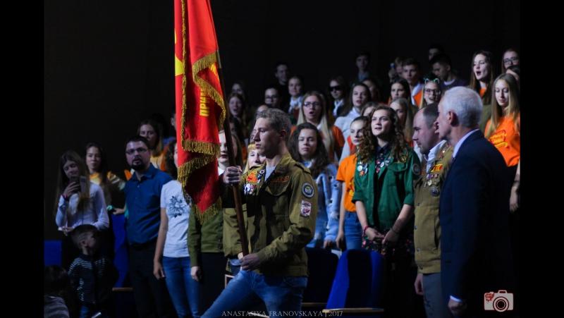 «День бойца студенческих отрядов». 2о17 год