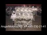 Купить Двигатель Volvo XC90 4.4 V8 B8444S Двигатель Вольво ХС90 4.4 2005-2011 Наличие без предоплаты
