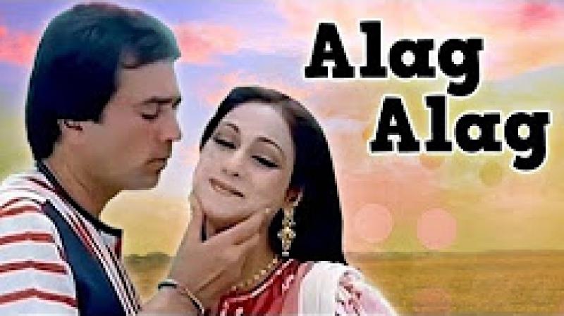 Alag Alag (1985) All Songs Video Jukebox Rajesh Khanna, Tina Munim, Shashi Kapoor