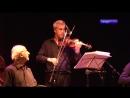 Nestor Marconi Quinteto - El día que me quieras