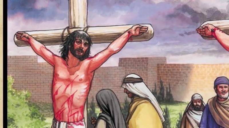 Распятие и погребение Иисуса - путь на голгофу