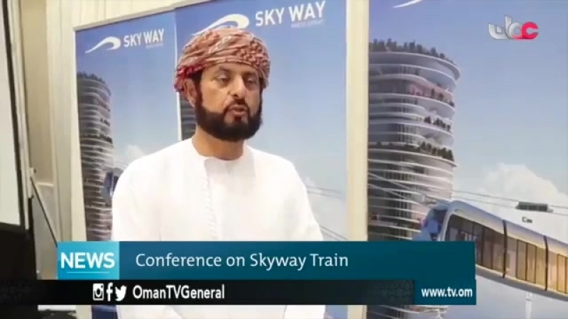 Sky Way на Oman TV News, 2017