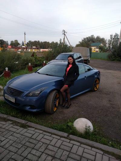 Алиска Кувшинова