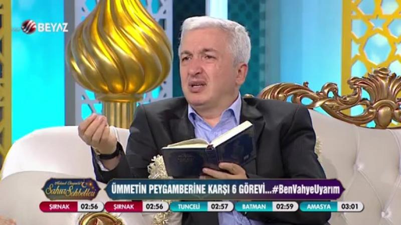 Mehmet Okuyan'la Sahur Sohbetleri 7 Haziran