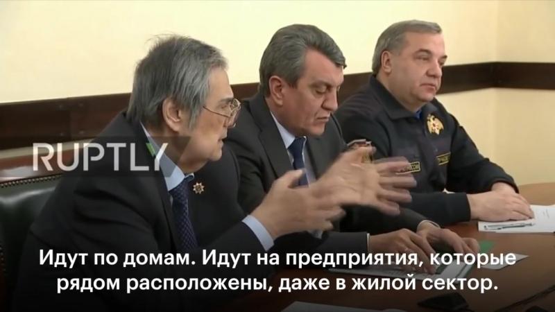 Кемерово, 27 марта, 2018 Тулеев о митинге кемеровчан_ это 200 бузотёров