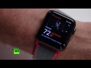 Обзор от RT. В России сначала будет доступна модель Apple Watch 3 без сотового модуля
