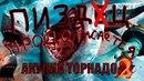 ТРЕШ ОБЗОР Фильма Акулий торнадо 2