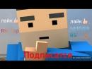 интро под конец видео для ютуба