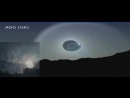 Chaîne YT - AKH TV - BLUE BEAM R.F.I.D. - N.O.M. N.W.O. PARTIE 3 - [FR-HD]