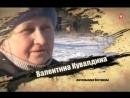 Легенды советского сыска Банда бармалея.