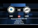 24.05.2018 г. LEBO 5:1 МВС. ФБЛ 2018 (весна-лето). Основной этап. Серебряная Лига.