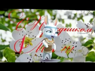 [v-s.mobi]ZOOBE зайка 1 Мая Огород и Первомай.mp4