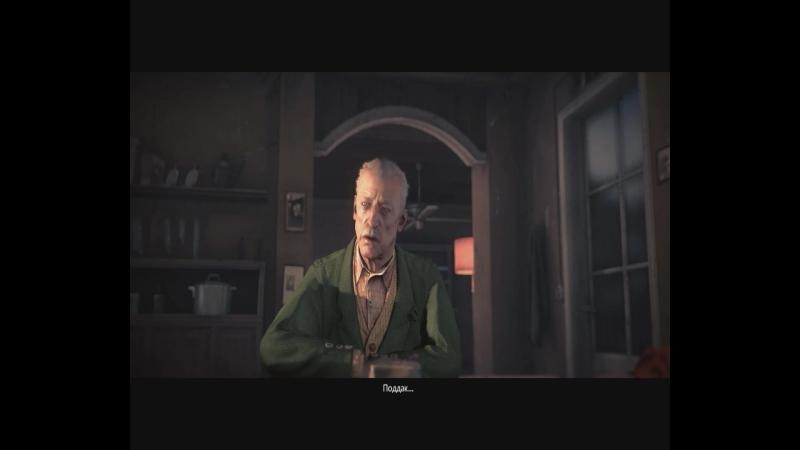 Wolfenstein The New Order 2 Когда всё идёт плохо