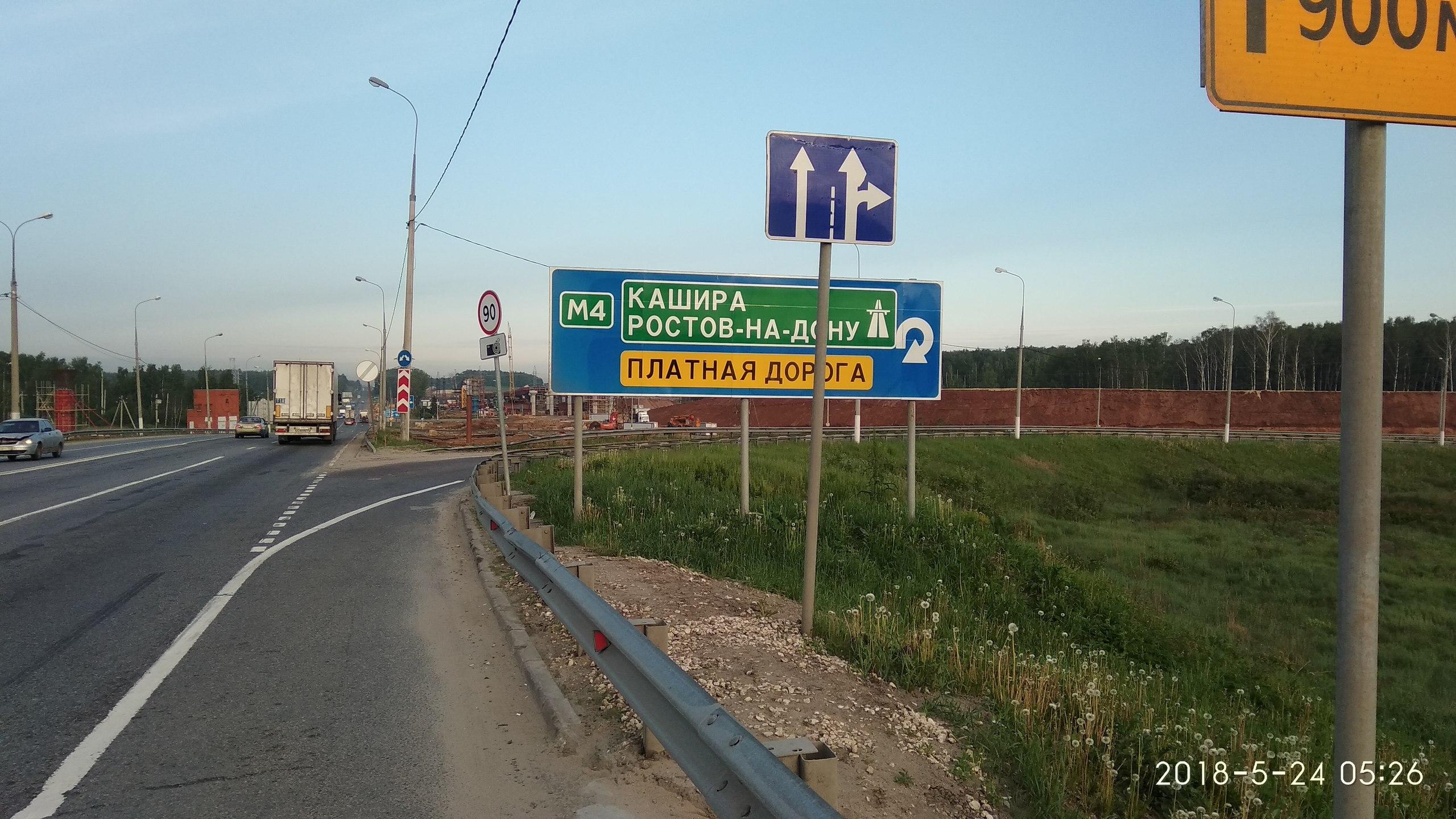 Покатушка *Крым - 2018* - лайт