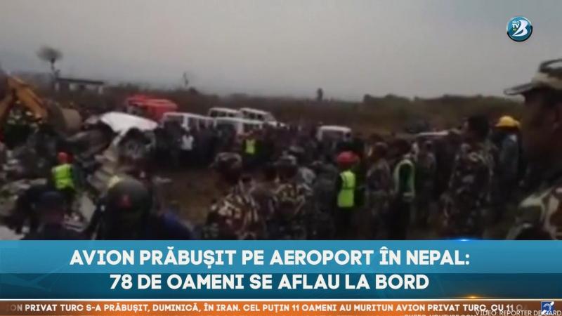 AVION PRĂBUȘIT PE AEROPORT ÎN NEPAL: 78 DE OAMENI SE AFLAU LA BORD