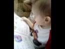 паша читает
