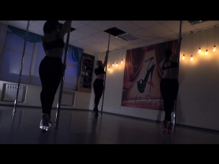 Exotic Pole от Альфа-Dance