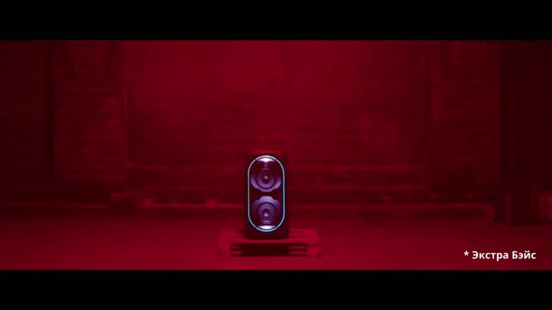 Sony GTK-XB60 - мощная переносная аудиосистема.