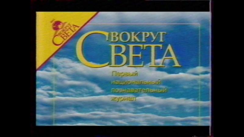 Staroetv.su / Реклама (М1, 05.12.2004). 3