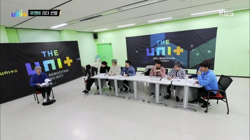 The UNIT - Special Stage - Jun cut 5 (24.02.18)