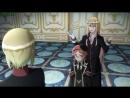 Королевский Мучитель, Хайне - Oushitsu Kyoushi Haine CRACK