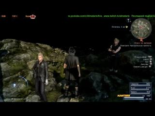 11 Толстеем с Final Fantasy 15 раз, в час
