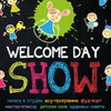 Welcome Day! 9/09/2018