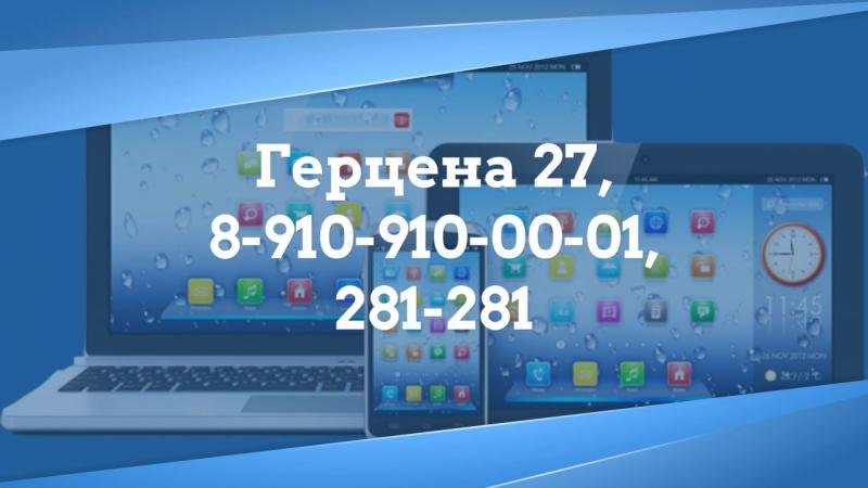 герцена 27 4