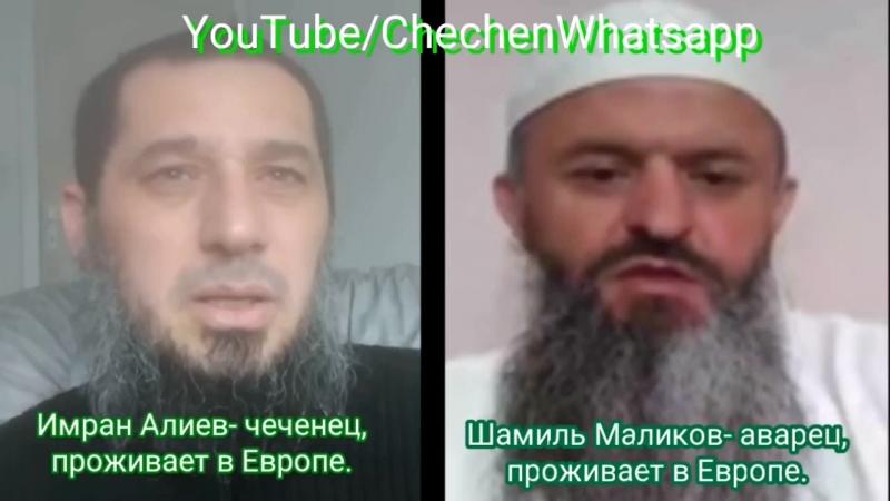 Крепость Грозная-Хан Дагестана грозится убивать Чеченцев в том числе неповинных детей и женщин