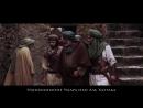 44 Напоминание Умара ибн Аль Хаттаба