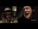 Джеки Чан записывает песню к фильму - Полицейская История 4