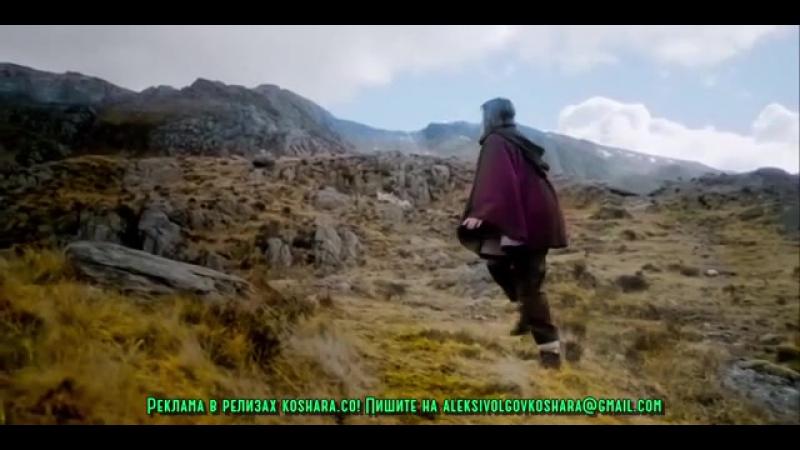 Последний_убийца_драконов_(2016)_HD.mp4
