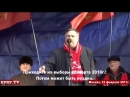 В.И. ИЛЮХИН, 23.02.2011Г. ЭТА ВЛАСТЬ КОРРУМПИРОВАНА! ЭТО ВЛАСТЬ КАЗНОКРАДОВ! ЭТО ВЛАСТЬ ПРЕСТУПНИКОВ!