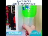 7 отличных идей с пластиковыми бутылками, которые привели меня в востог. ♻️