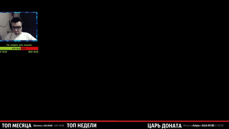 СТРИМ КС 1.6   НАГИБАЕМ ЖЕСТКО ЧИТЕРОВ (virt-game.ru)