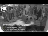 В Оренбурге в кафе Инжир произошла поножовщина