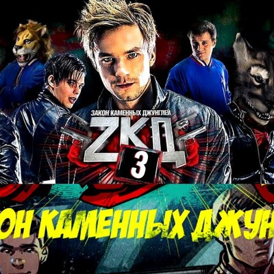 Казакской еротика кино на 33