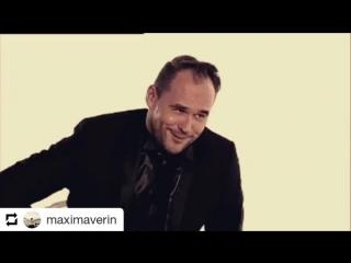 Стихи от Максима Аверина