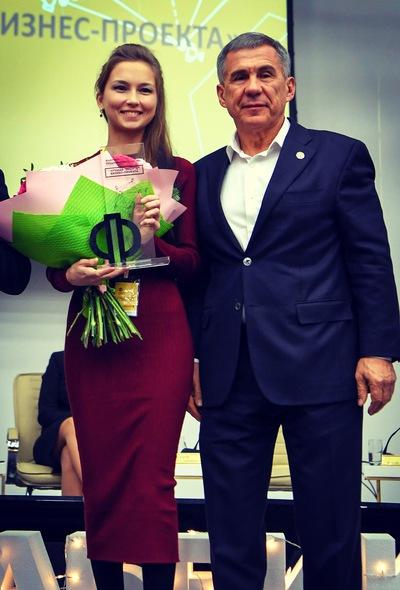 Алиса Сафина