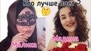 КТО ЛУЧШЕ ПОЁТ Малика или Мадина Басаева или Марина Арабка - Balti Ya Lili 2018