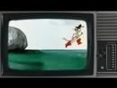 Старый телевизор. Кот в сапогах. СССР. 1968 г.