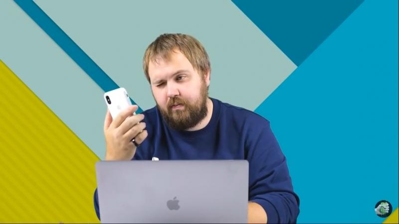 Siri «Шмара тупая» (Wylsacom)